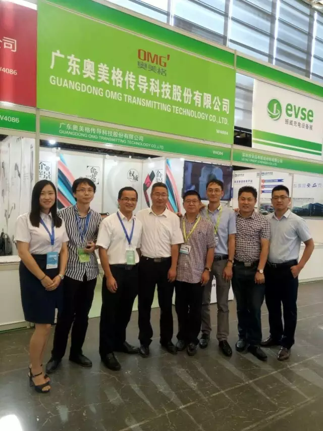 OMG participated in the 6th Shanghai International Charging Station (Pile) Technology and Equipment Exhibition