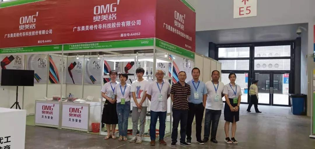 OMG participated in the 11th Shanghai International Charging Station (Pile) Technology and Equipment Expo 2019