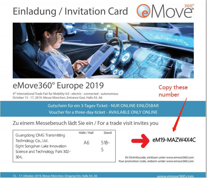 OMG attends the 2019 Munich New Energy Vehicle Exhibition