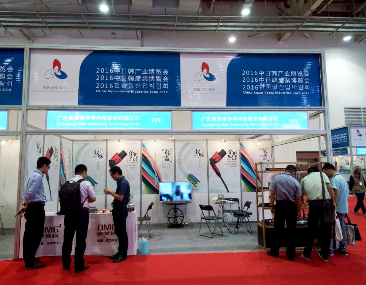 OMG participated in the 2016 China-Japan-Korea Industry Expo in Weifang, Shandong