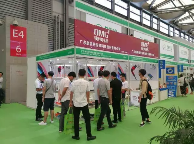 "OMG participated in the 2017 Shanghai International New Energy Automobile Industry Expo"" (NEVE2017)"
