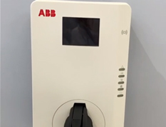 ABB charging pile